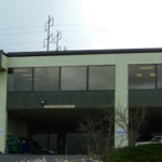 Cedar River Clinic - Renton, WA