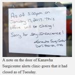 Kanawha Surgicenter - closing sign