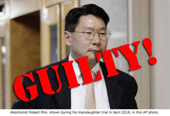 Rho, Robert - Guilty Rho pic