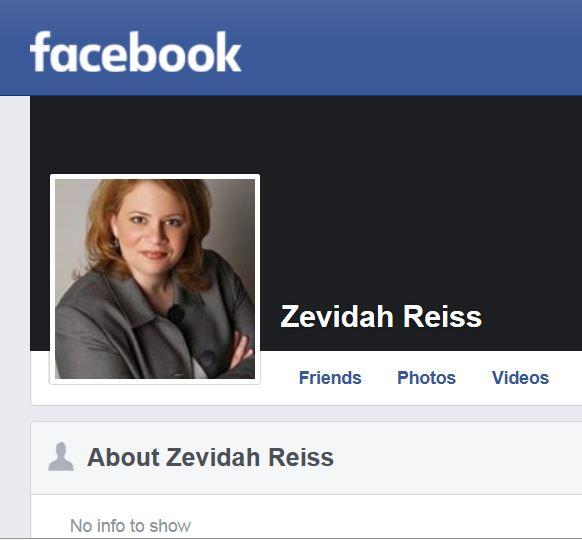 Vickery, Zevidah -- facebook pic